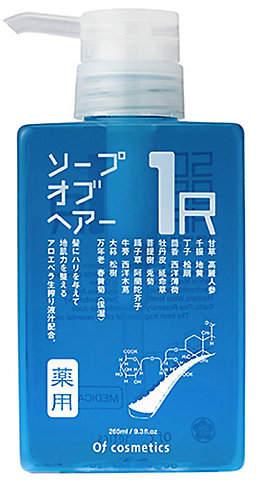 Of Cosmetics (オブ コスメティックス) - [オブ・コスメティックス] 薬用ソープオブヘア・1-R